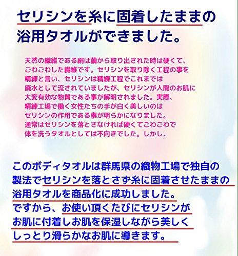 ハオ・コミュニケーションズ『HappySilk(ハッピーシルク)絹肌想い』