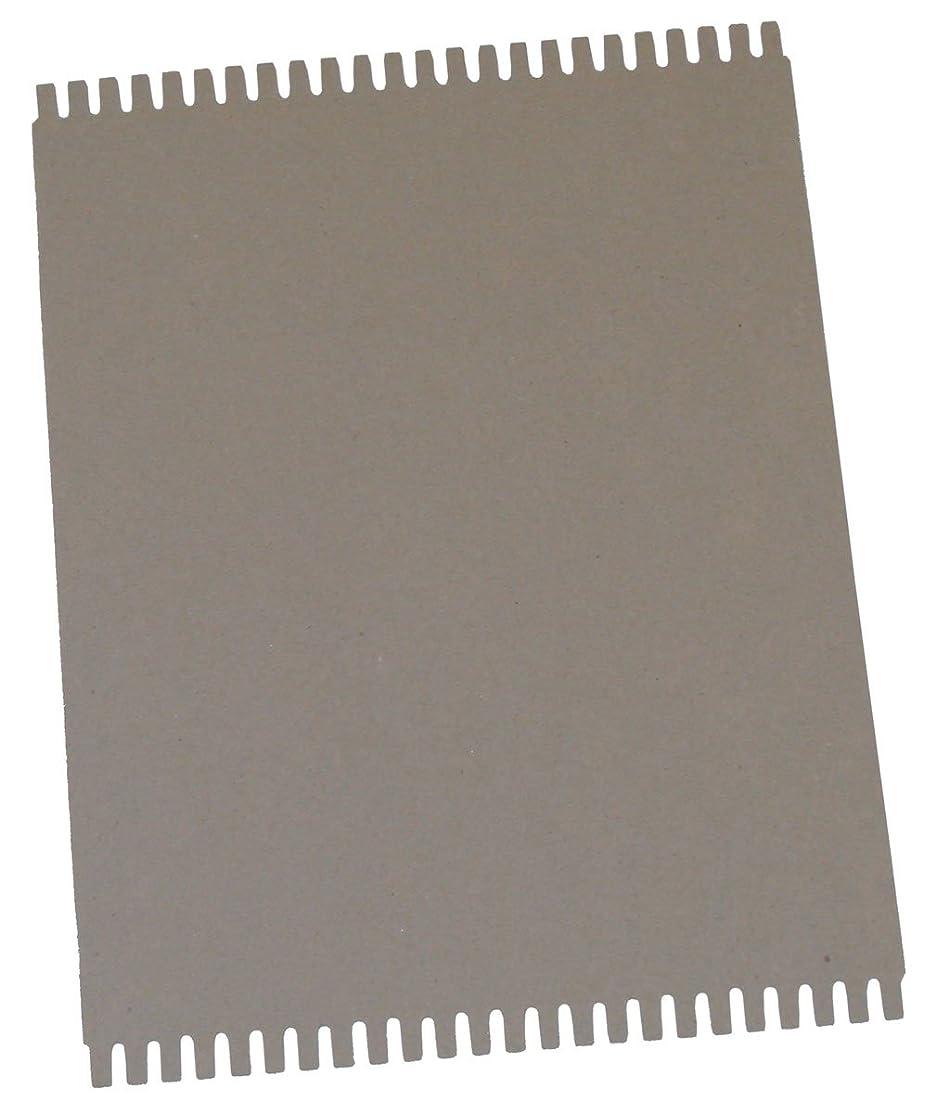 INOVART Cardboard Wide Notch 9-3/4