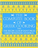 The Complete Book of Greek Coo...