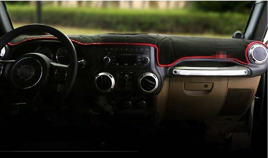 FMtoppeak Meter Mat Dark Mat Modified Dedicated Domestic Dashboard Cover Dash Mat Pad for 2007-2017 Jeep Wrangler Red