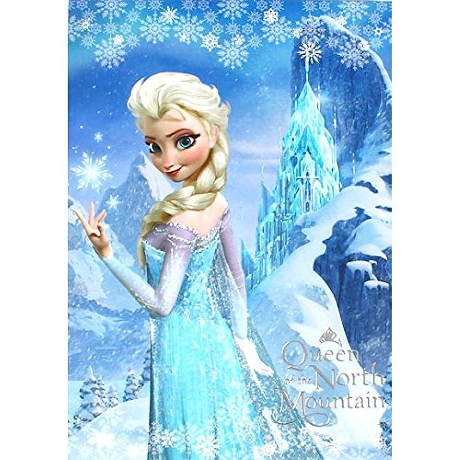 一晩信条承認するアナと雪の女王 ボリュームメモA6 Series2 エルサ9922【FROZEN キャラクター 文房具 サンスター文具 グッズ】