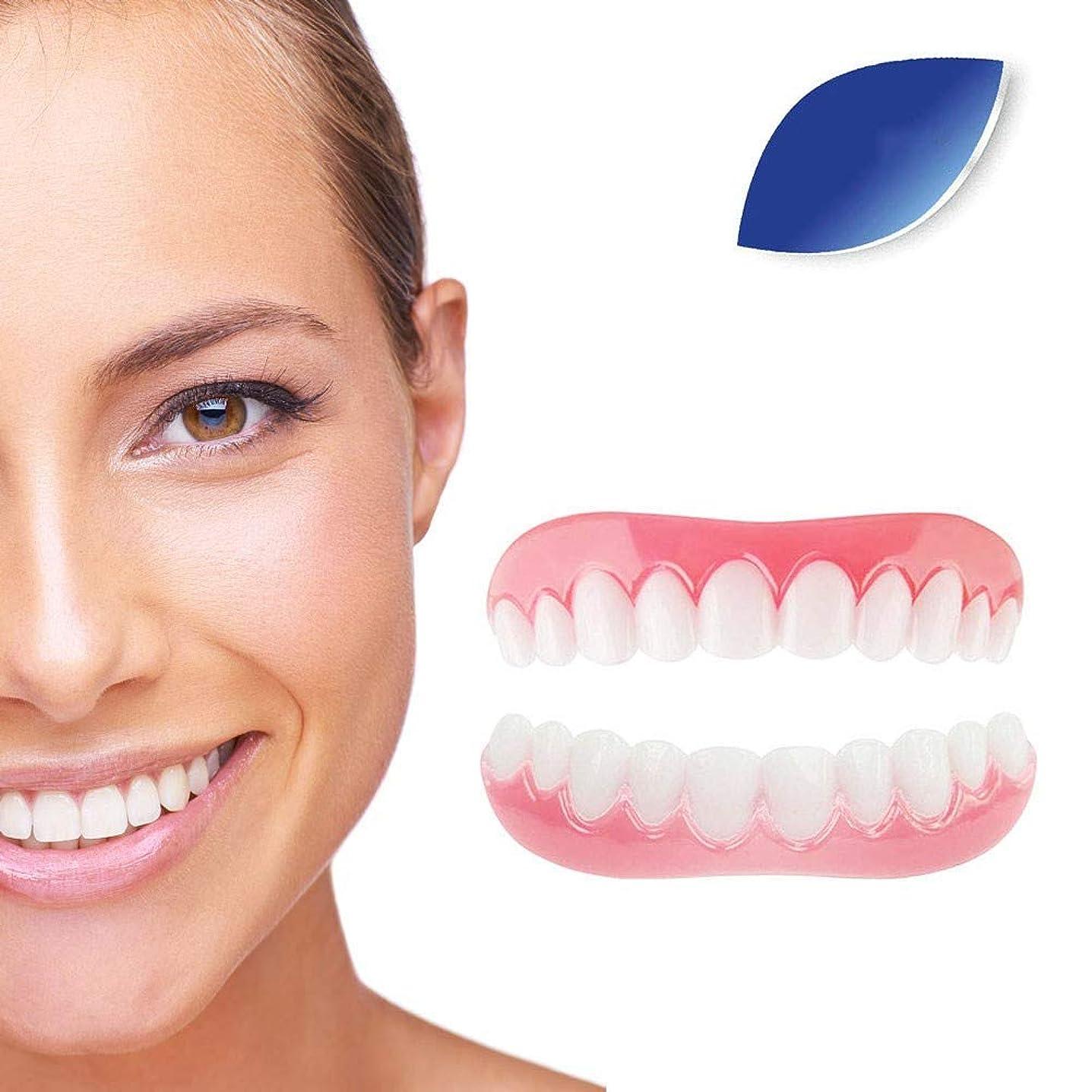 スペード注ぎます綺麗なインスタントブレースの歯のスナップキャップを白くする快適フィット義歯の上のベニヤの笑顔ワンサイズ最もフィットする(上と下用),6Pairs