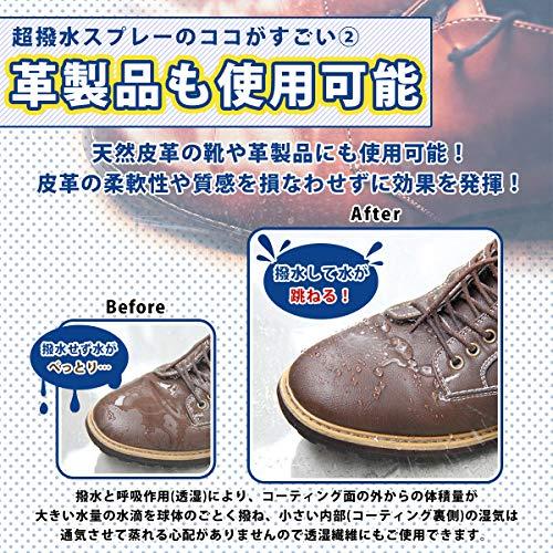 [SHINEEKICKS]靴の防水スプレー超撥水シャイニーキックス撥水・防汚スプレー420mlフッ素系スプレー強力防水撥水防汚スニーカー、革靴、バッグ、カバンの防水対策に