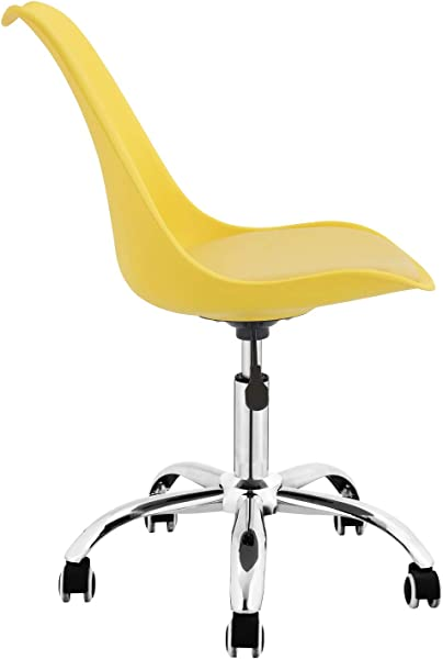 ME2 Modern Adjustable Mid Back Armless Swivel Chair Rgonomic Computer Office Chair Yellow
