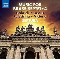 Various: Brass Septet Music Vo