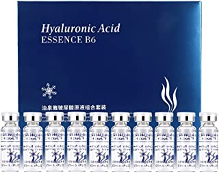 Angmile 10pcs Moisturizing Vitamins Hyaluronic Acid Serum Facial Skin Care Anti Wrinkle Anti Aging Collagen Essence Liquid