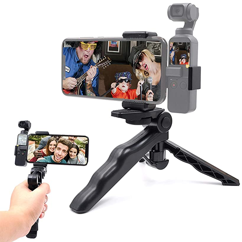 STARTRC OSMO Pocket Tripod, Handheld Mobile Phone Tripod Mount Stand for DJI Osmo Pocket Accessories Phone Holder