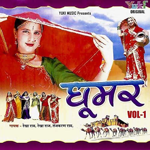 Rekha Rao, Rekha Raj & Tej Karan Rao