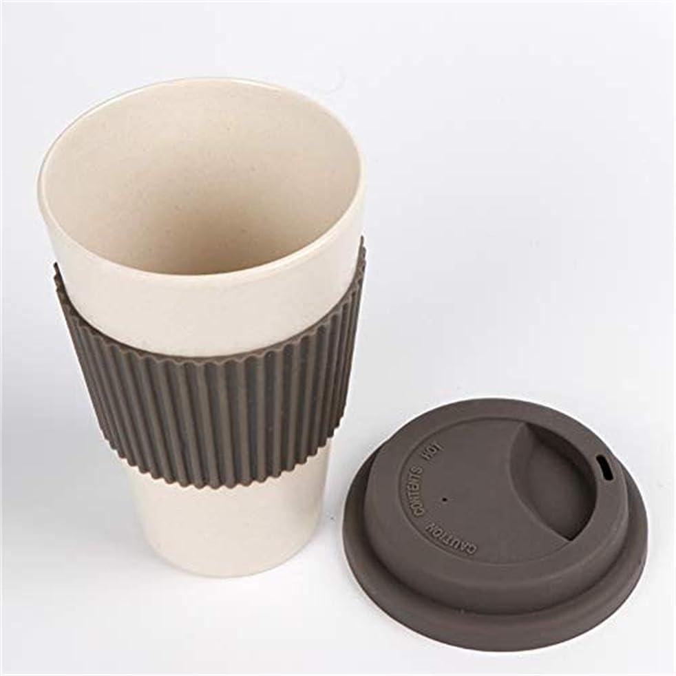 教える運動するスクランブルふたとシリコンスリーブ付きの竹製コーヒーカップトラベルマグ-タイトシールカバーとSipホールエコカップ付きの再利用可能なコーヒーマグ (グレー)