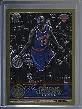 Jerian Grant #/25 (Basketball Card) 2015-16 Panini Replay - [Base] - Gold #99