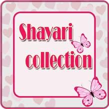 Shayri Sms Collection - Love Friends Dil Shayri