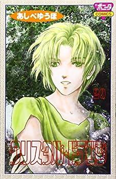 Comic ?????????? (20) (Bonita comics) Book