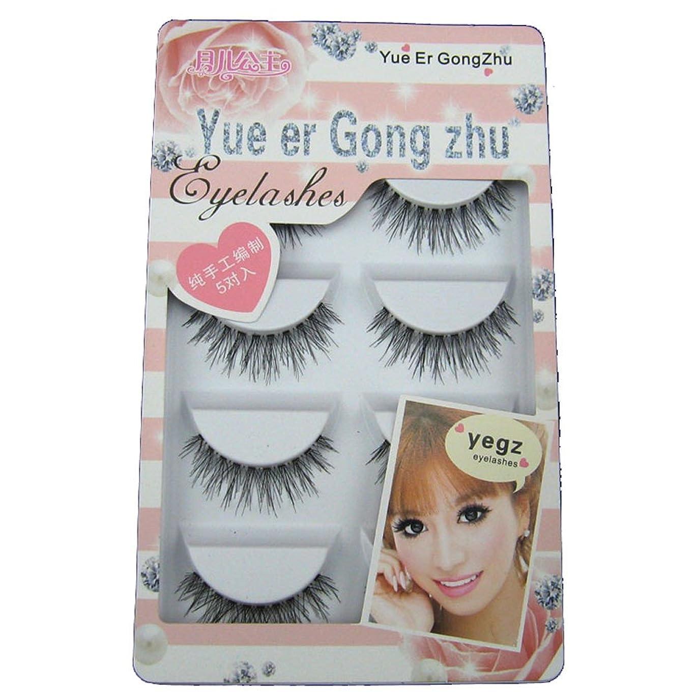 チケット記念日有罪Akane 5組 新和風 月の姫 Yue Er Gong Zhu 高品質 ブラック 濃密 使いやすい つけまつげ アイラッシュ Eyelashes (1cm-1.5cm)