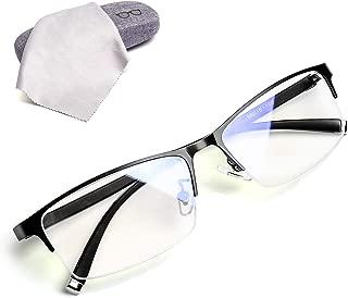 Luwin ブルーライトカット メガネ パソコン用 度なし UVカット 男女兼用
