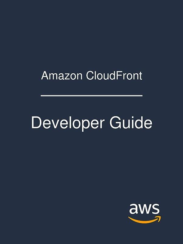 バスケットボールスラム街松Amazon CloudFront: Developer Guide (English Edition)