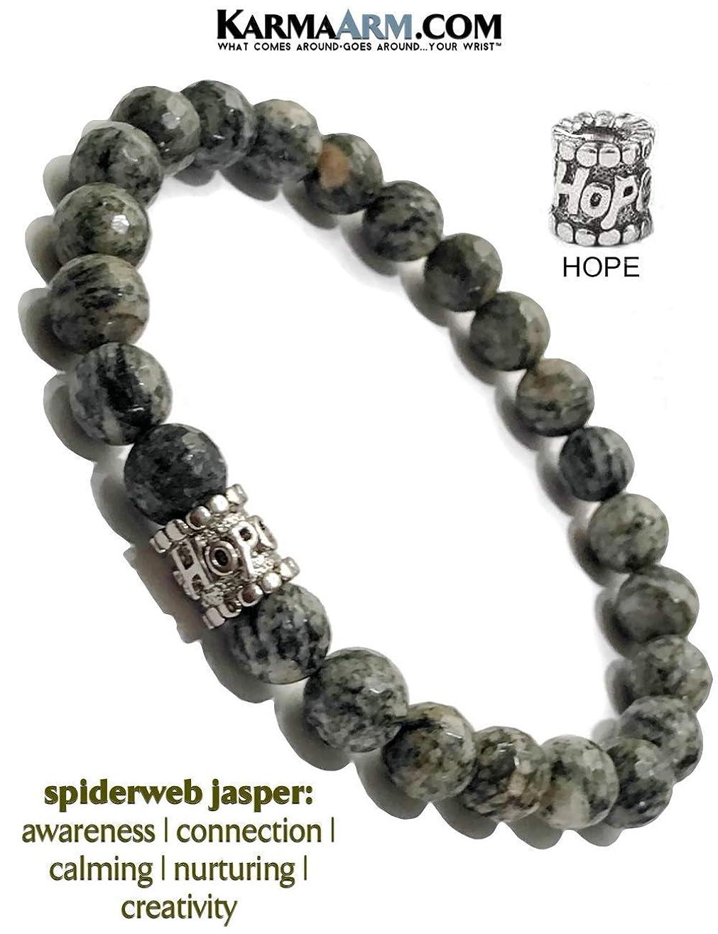OPTIMISM: Spiderweb Jasper   HOPE Bead Bracelet   Mantra Bracelet Reiki Healing Meditation Jewelry