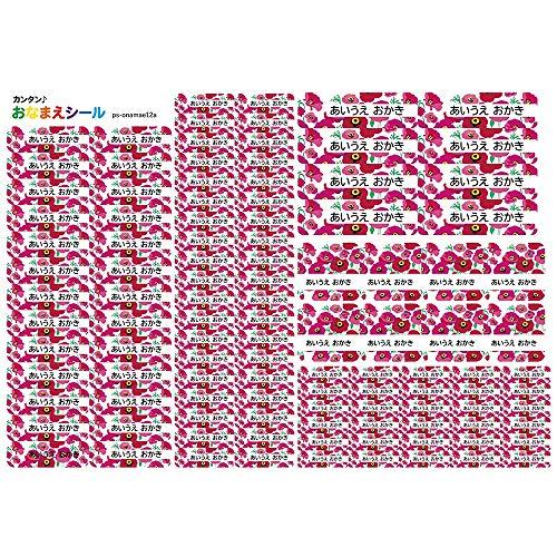 お名前シール 耐水 5種類 110枚 防水 ネームシール シールラベル 保育園 幼稚園 小学校 入園準備 入学準備 花柄 北欧 アネモネ ピンク