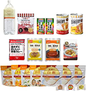 Defend 【栄養士×防災士監修】長期保存の非常食セット 栄養バランスを考慮した心も身体も満たされる非常食セット (3日分)