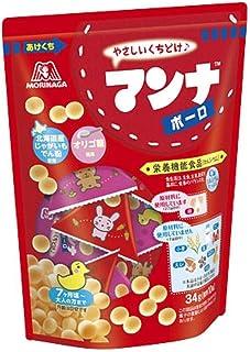 森永製菓 マンナボーロ 34g×5袋 【栄養機能食品(カルシウム・鉄)】