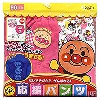 アスナロ(肌着・下着) トレーニングパンツ アンパンマン 2枚組 ショーツ ベビー 女の子90 ピンク