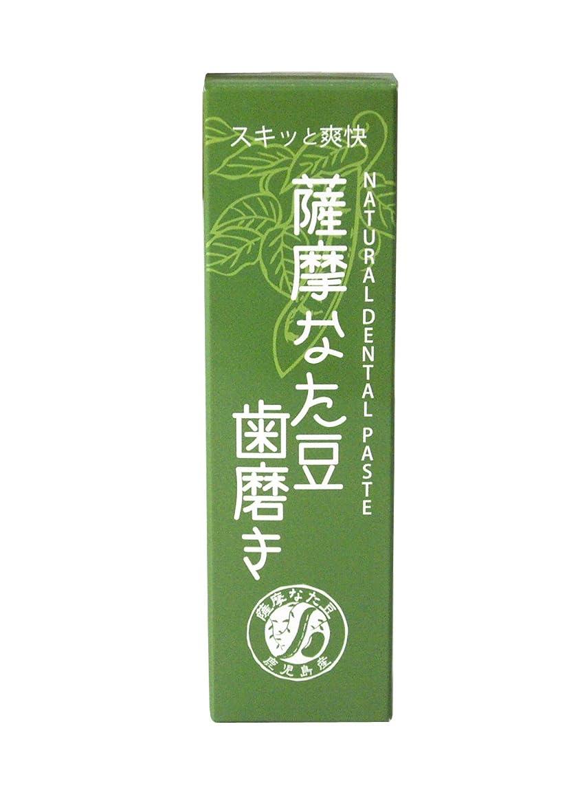ワームこんにちは財産薩摩なた豆歯磨き