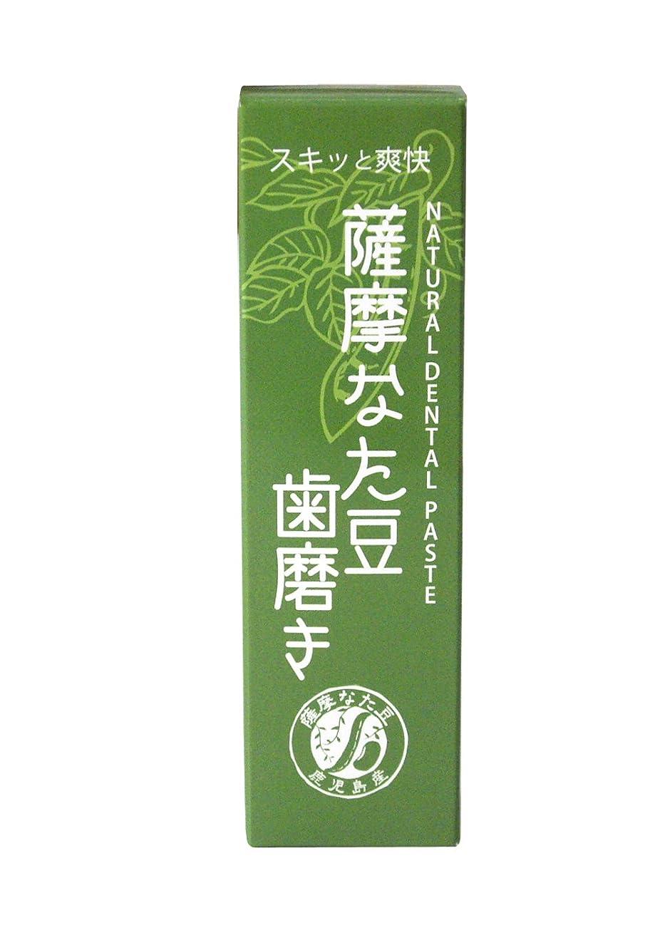 ダニ考慮くすぐったい薩摩なた豆歯磨き
