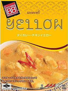 キッチン88 タイカレー チキン・イエロー 200g