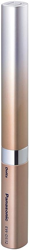 パナソニック ポケットドルツ 音波振動ハブラシ ピンクゴールド EW-DS12-PN