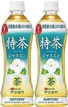 サントリー 特茶 ジャスミン PET 500ml×24本入【×2ケース:合計48本】〔特定保健用食品〕