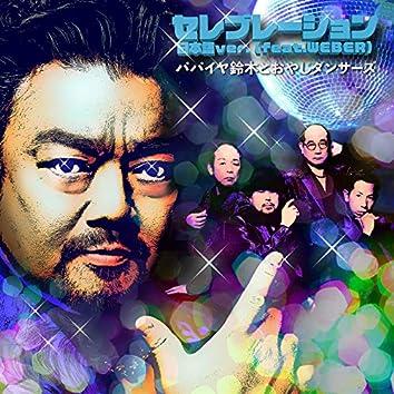 Celebration (Japanese Version)