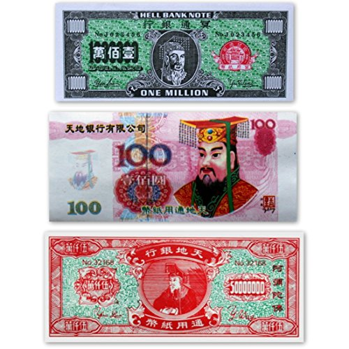 300 Piece Chinese Joss Paper Collection in 3 Designs