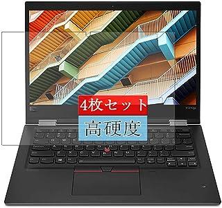 4枚 Sukix フィルム 、 Lenovo ThinkPad X13 Yoga Gen 1 2020 13.3 インチ 向けの 液晶保護フィルム 保護フィルム シート シール(非 ガラスフィルム 強化ガラス ガラス )