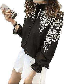 (ヴィラコチャ) Viracocha ボリューム袖 刺繍 ブラウス 白黒 スタンドカラー シャツ トップス 長袖 花柄 レディース