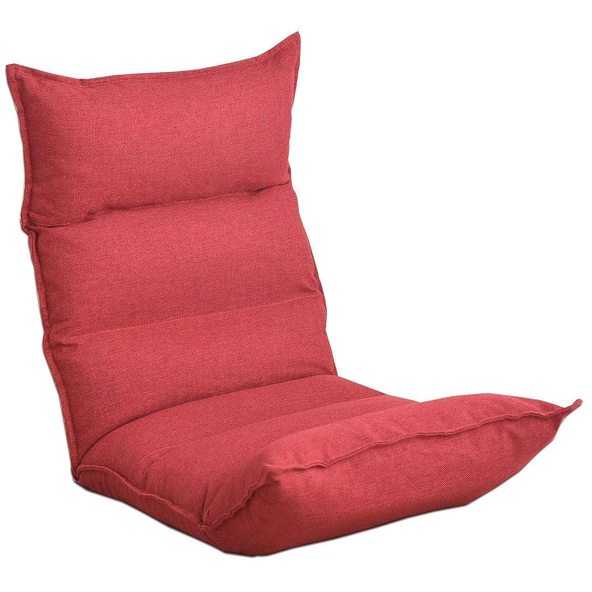 タンスのゲン 低反発座椅子 リクライニング ロココ 14段階リクライニング 肉厚クッション ISO9001認定 ダリアン生地 レッド 65170001 93 【63244】