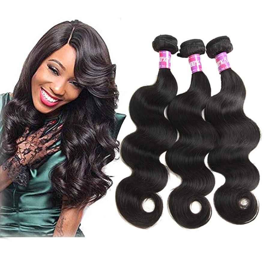 第抑制する消える毛織り10Aブラジル実体波人間の髪の毛1束で100%未処理のバージン人間の髪の毛束で自由部分閉鎖