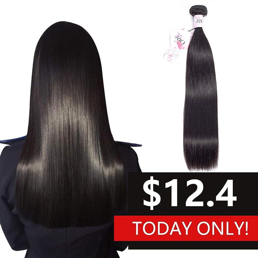 TRIO 8A Brazilian Human Hair Weave Bundles Natural Black 100 Unprocessed Virgin Human Hair Extension For Black Women (8 inch)