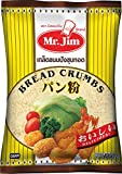 Mr.Jim Pan Rallado Panko 1000 g - Lot de 2