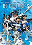 2020 FIGHTERS OFFICIAL RE FIGHTERS ~ファンとともに [DVD]