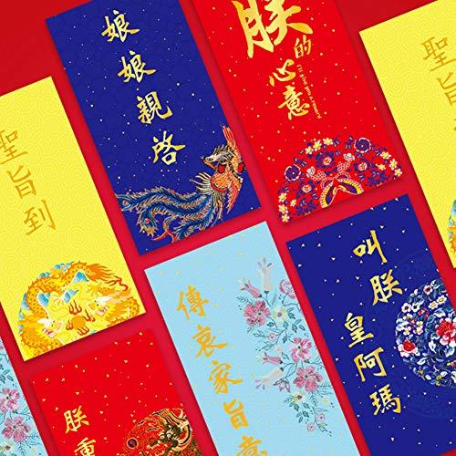 8 Pi/èces Enveloppes Rouges en Soie Poches Chanceuses Hongbao Broderie Enveloppes de Cartes-Cadeaux D/écorations du Nouvel An Chinois pour F/ête de Printemps Mariage 4 Styles