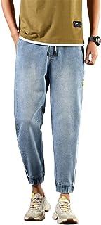 Heren Harlan Jeans Lente En Herfst Recht Losse Koreaanse Stijl Trend All-Match Cropped Broek, Met Trekkoord