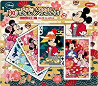 和ぷらすちっくとらんぷ ディズニーキャラクター トランプ 日本製
