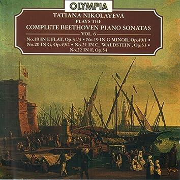 Beethoven: Piano Sonatas Nos. 18 - 22