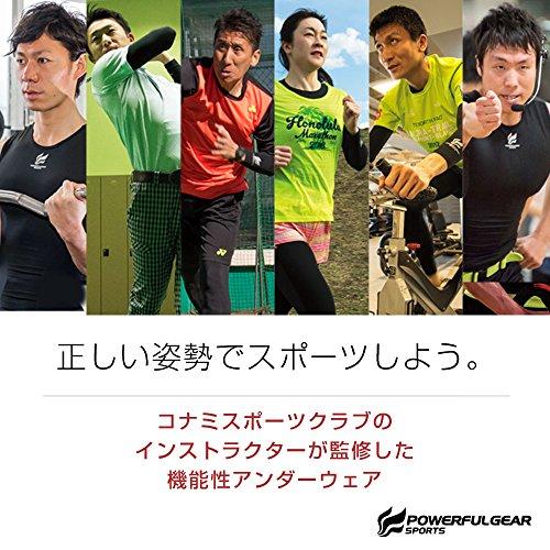 KONAMISPORTSCLUB(コナミスポーツクラブ)『パワフルギアスポーツサポートアンダーウェア』