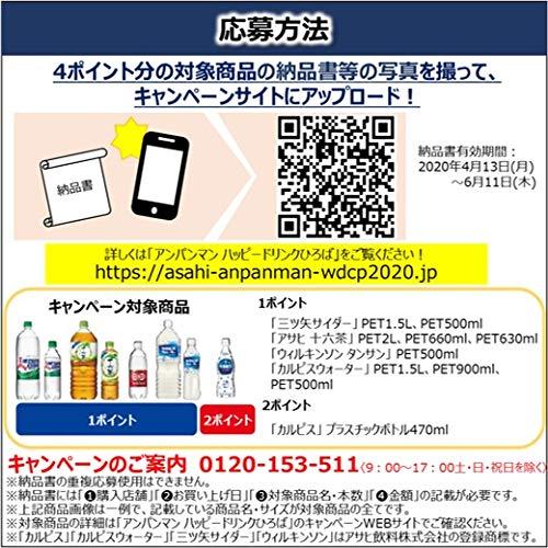 アサヒ飲料ウィルキンソンタンサン炭酸水500ml×24本