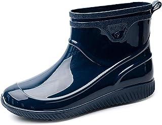 ZOSYNS Autowasstraat, waterdichte schoenen, herenoverschoenen, laag model, regenlaarzen voor heren, korte tube trend, wate...