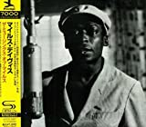 Davis, Miles: Musings of Miles (Audio CD)