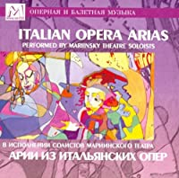 Italian opera arias. Compilation (performed by Mariinsky thetre soloists)