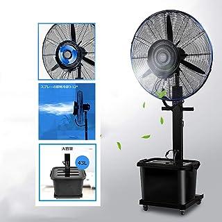 Controlador de velocidad de ventilador comercial, ventilador de pedestal industrial oscilante de alta velocidad y 3 velocidades