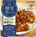 野菜カレー240g