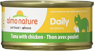 Almo Nature HQS Daily Grain Free High Protein Wet Canned Cat Food (24 Pack of 2.47 oz/70g Cans)